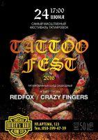 Tatoo Fest