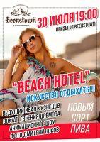 BEACH HOTEL @ ���������