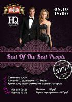 Best Of The Best People(по версии НК ЛИЦА)