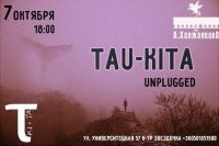 TAU-KITA Unplugged