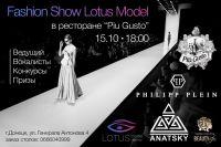 Fashin Show Lotus Model