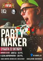 Party MAKER