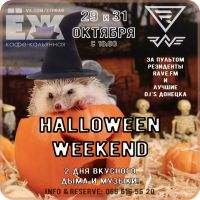 HALLOWEEN Weekend!