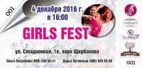 Girls Fest