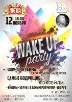 Wake up Party