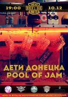 Дети Донецка, Pool of Jam