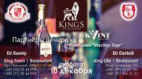 Презентация торговой марки KVINT