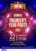 DonNTU Engineers Year Party