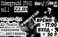 Underground Stage vol.2