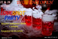 LoveShot Party