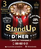 Stand Up In Dine