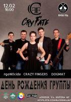 День Рождения группы CRY FATE