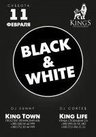 Вечеринка в стиле Black & White