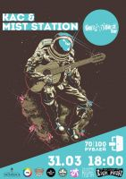 КАС & Mist Station