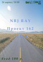 NRG-Ray, Проект 162, Delia