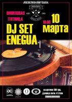 Dj set от DJ ENEGUA