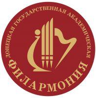 Академический симфонический оркестр им. С. С. Прокофьева