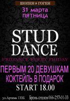 STUD DANCE