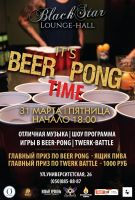 Its Beer-Pong time