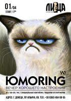 ЮМОRING