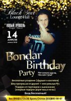 Bondar Birthday Party
