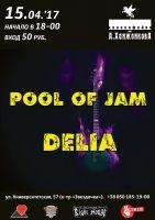 Delia & Pool of Jam