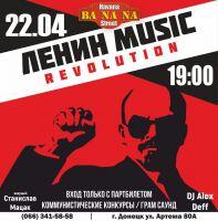 ЛЕНИН MUSIC revolution