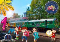 Торжественное открытие Детской железной дороги