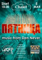 Music from Den Never