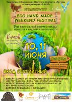 Eco Hand Made Weekend Festival