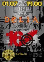 Delia & Группа