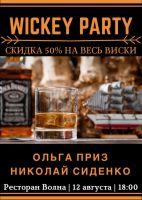 WICKEY PARTY
