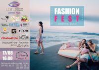 Fashion fest от Lotus Model Agency/Lotus Kids