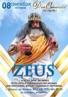 ZEUS PARTY!