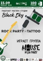 Tattoo & Rock Party