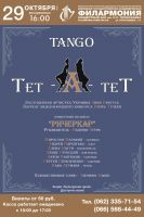 TANGO Tet-A-Tet