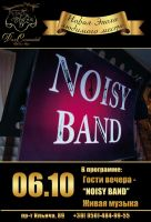 NOISY BAND