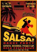 Сальса вечеринка
