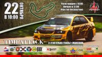 Time attack