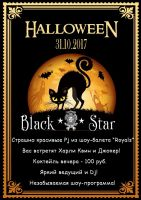 Halloween: судная ночь