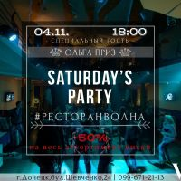 Saturdays Party