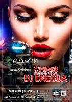 DJ ENEGUA и CHRIS