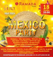 Mexico Party