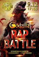 Godzilla RAP BATTLE