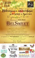 BelSweet
