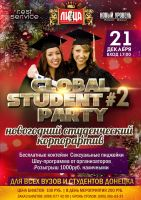 Global Student Party 2