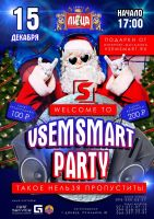 VSEMSMART PARTY
