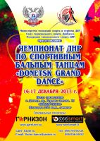 DONETSK GRAND DANCE