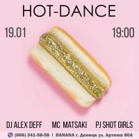 HOT-DANCE