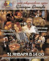 Вышел в степь Донецкую
